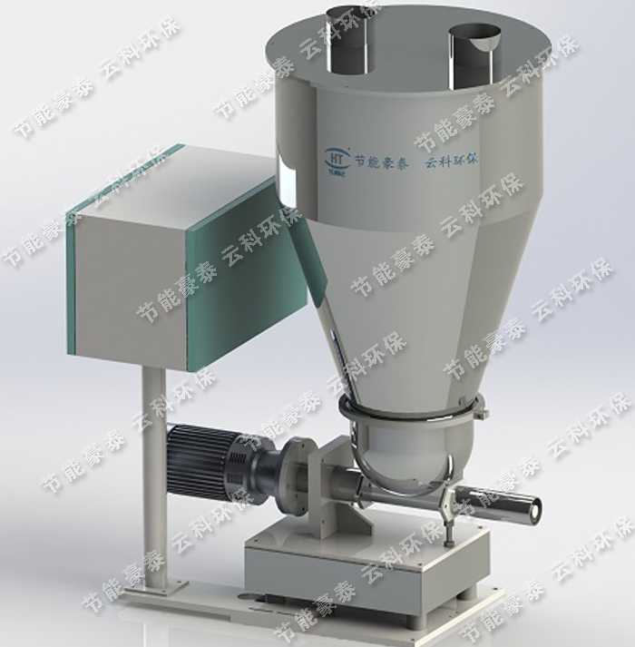 SINGLE SCREW WEIGHT LOSS FEEDER